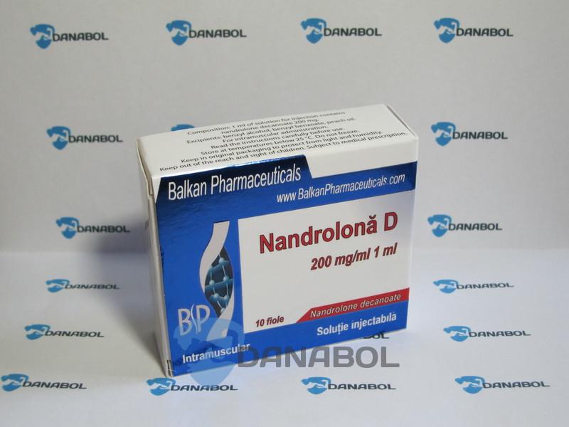 Нандролон Деканоат (Balkanpharma 200 мг/мл 10 ампул, Молдова)