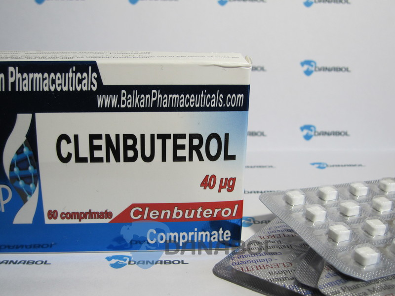 Кленбутерол (Balkanpharma 40mkg 100tab, Молдова)